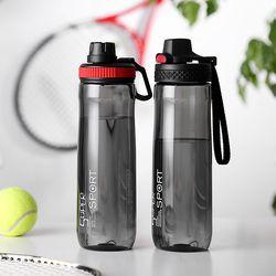 Oneisall Outdoor Sport Bottle Plastic Water Bottles Drinking My Water Bottle Tea Infuser Tumbler Portable Space Bike Cycling