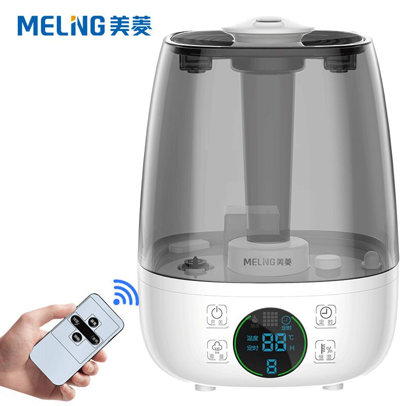 MeiLing remote control humidifier Household Mute Bedroom High capacity office Mini Air aroma Essential oil diffuser MH-159D