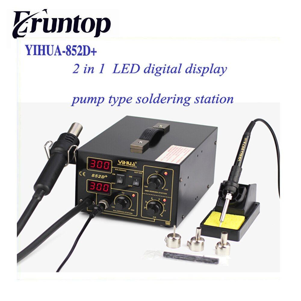 HOT YIHUA 852D+ 2 In 1 Digital Display Diaphragm Pump Rework Soldering Station hot air gun with solder iron