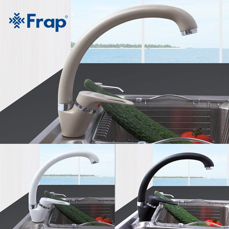 FRAP Modern Style Home Multi-color Kitchen Faucet <font><b>Cold</b></font> and Hot Water Tap Single Handle Black White Khaki F4113-7/8/9