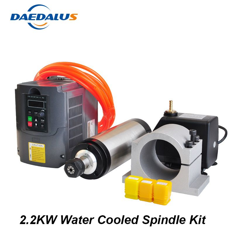 Free Shipping CNC Spindle 2.2KW Water Cooled Spindle Motor+220V/110V Inverter+80MM Clamp+Water Pump+3pcs ER20 Collet