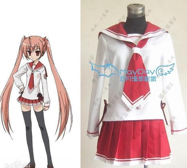 Hidan kein aria cosplay anime Aria the Scarlet Ammo Aria H. Kanzaki Cosplay kostüm uniform set
