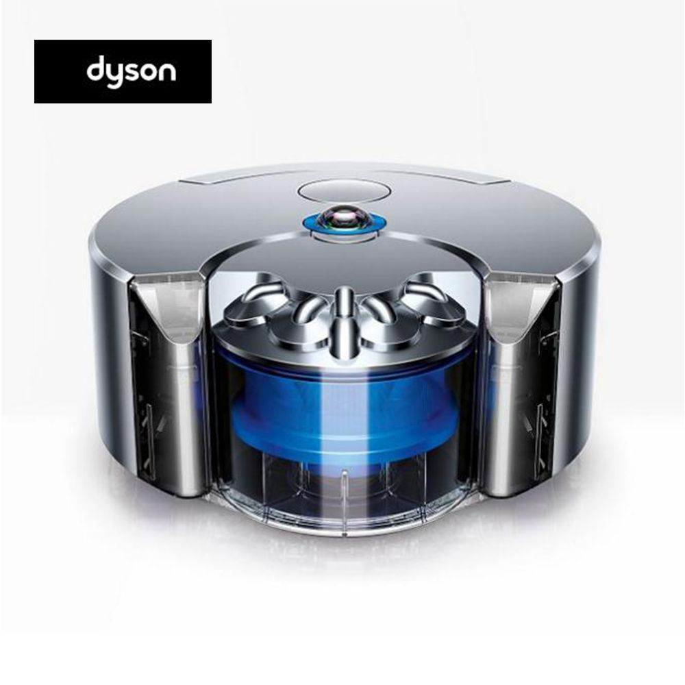 The Dyson 360 Eye Robot Vacuum Cleaner Power Centrifugal Forces with Radial Root Cyclone techonogy Controlled By dyson app