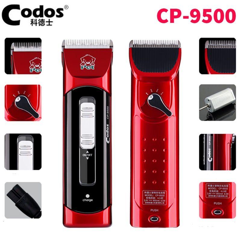 Livraison gratuite professionnel Pet électrique rasoir chien tondeuse tondeuse double Batteries 4 vitesse réglage Codos CP9500 Rechargeable