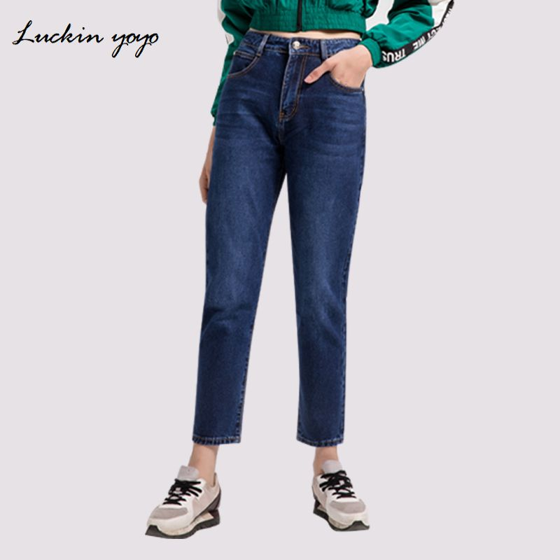 Luckin yoyo Basic Jeans Solid Women's Jeans Large Sizes High Waist Denim Women Pants Pencil Women Jeans Mom Jeans For women