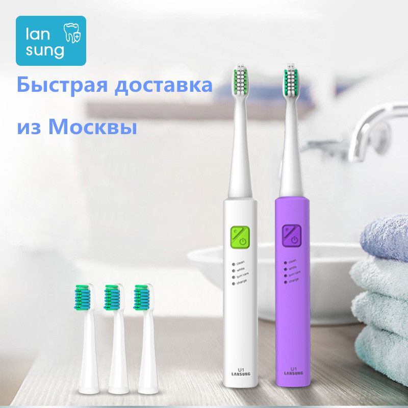 Sonic toothbrush electric tooth brush Rechargeable Electric Toothbrush electronic brush teeth children electric toothbrushes 5