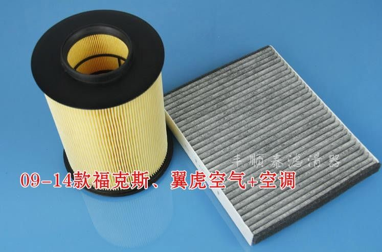 air filter + cabin air filter for 2009-2014 ford Focus / Kuga oem: AV61-9601-AD AV6N-18D543-AA