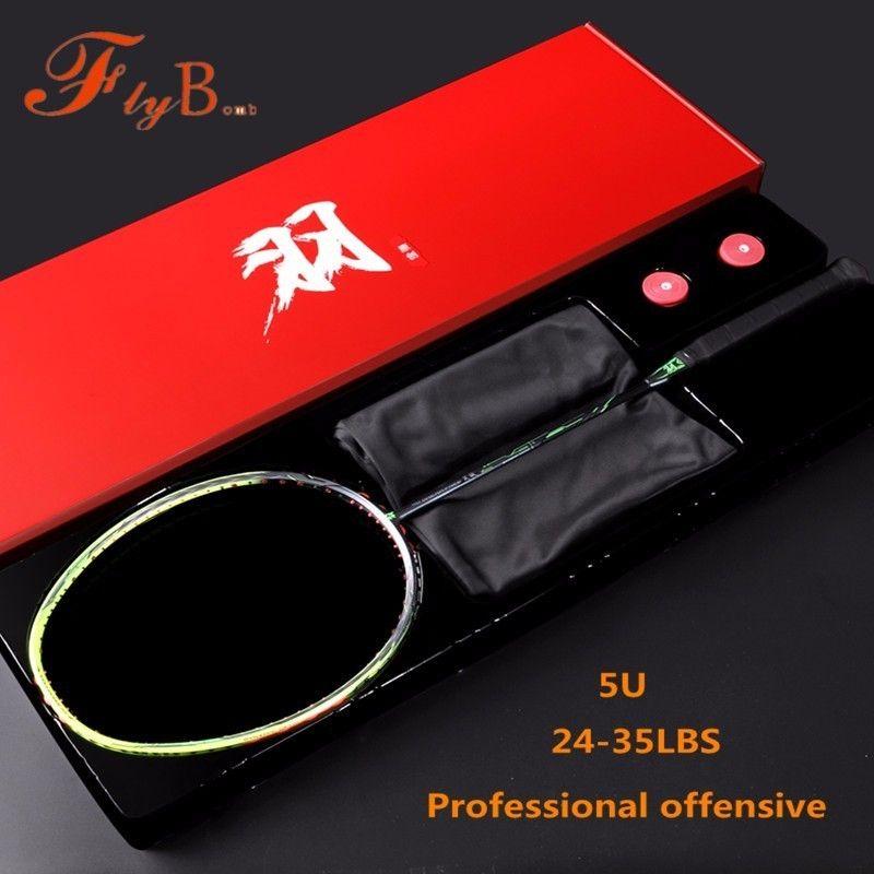 Professionelle Offensive Volle Carbon Faser Badminton Einzigen Schläger Super Licht 5U Tennisschläger Mit Bespannen Und Geschenk Box Q1256CMC