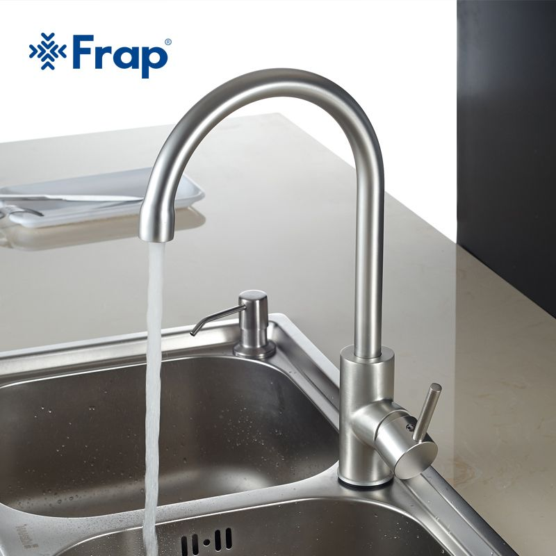 Frap Hot and Cold Water Classic kitchen faucet Space Aluminum brushed process swivel Basin faucet 360 <font><b>degree</b></font> rotation F4052