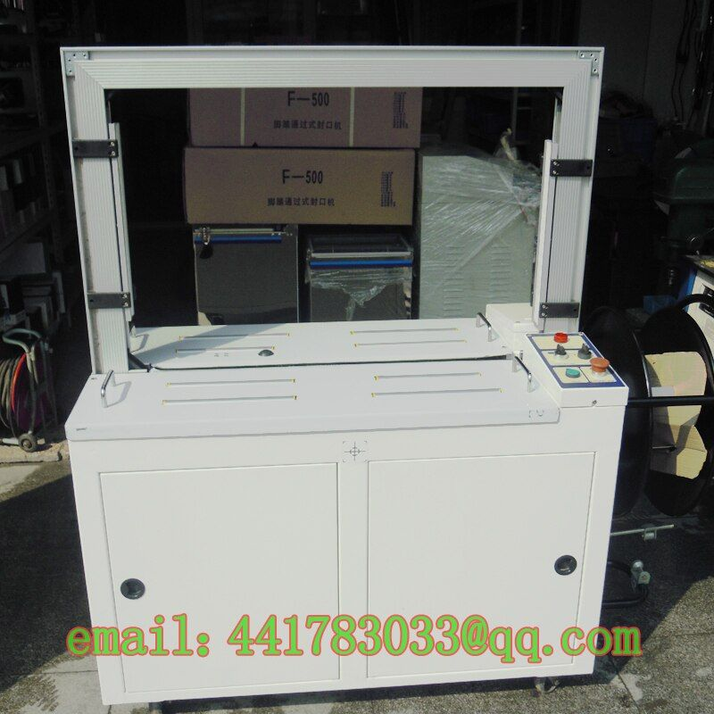 MH-101A automatic Wrapping Machine Automatic melt Wrapping Machine Carton packing tape PPautomatic strapping machine carton