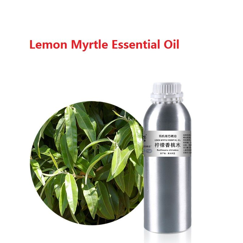 Cosmetics 50ml/bottle Lemon Myrtle Essential Oil organic cold pressed vegetable plant oil Scraping, massage skin care