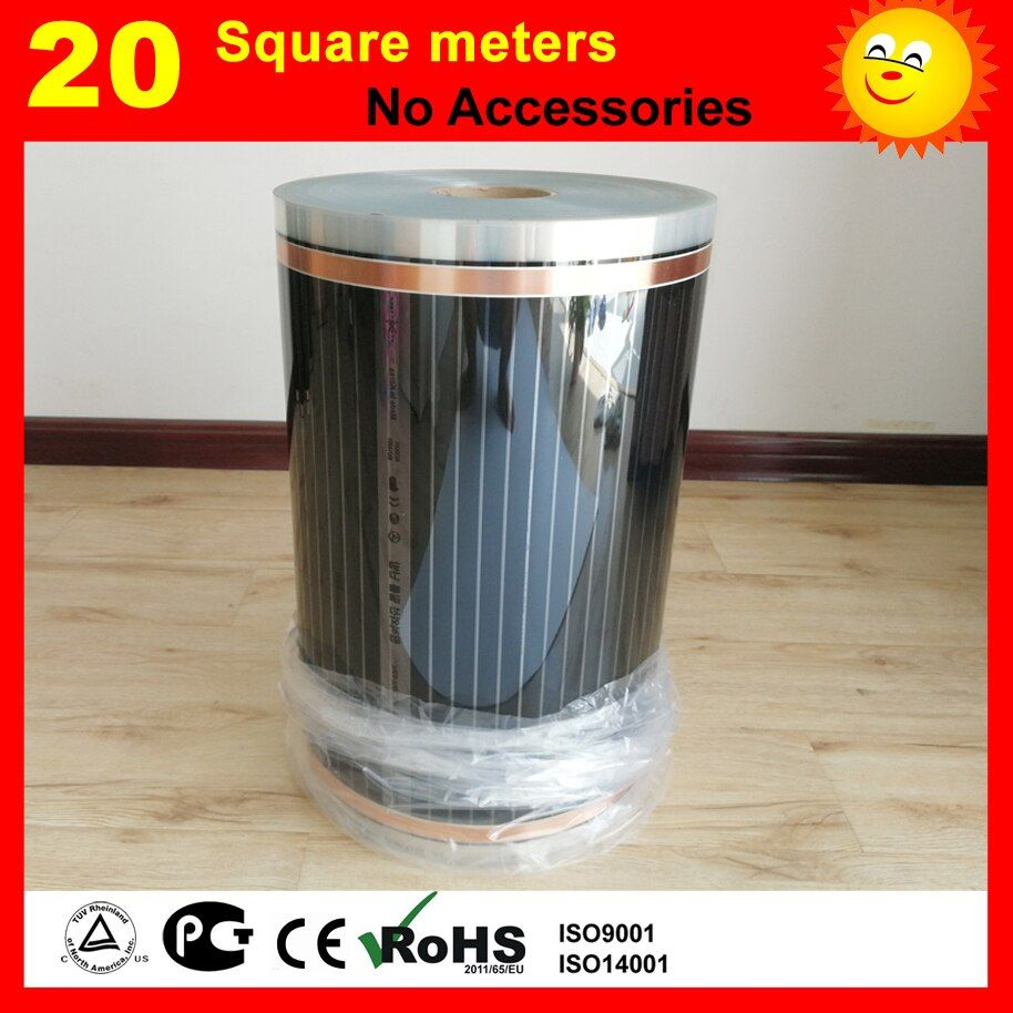 20 Square meter floor Heating film (No accessories), AC220V far infrared heating film 50cm x 40m