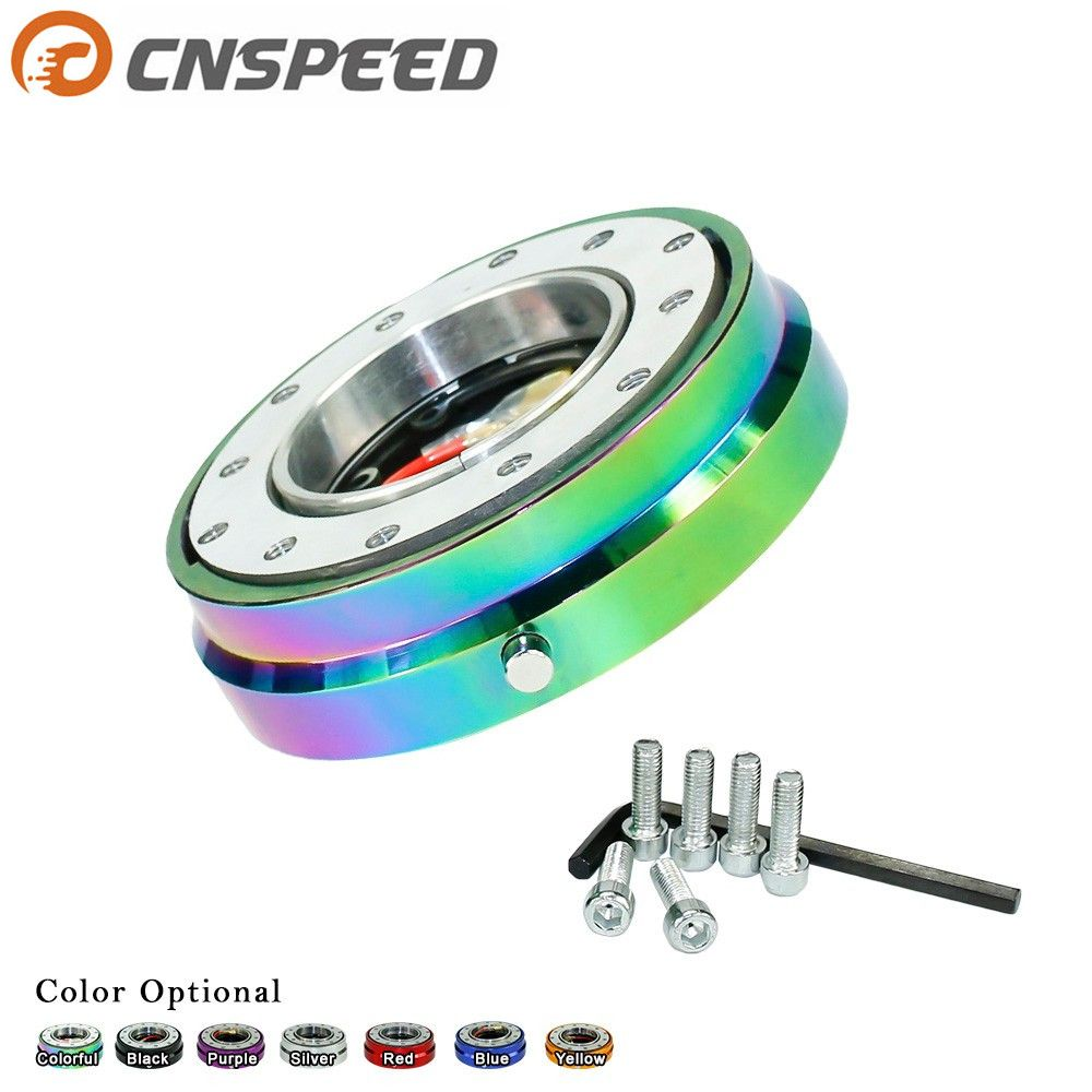 CNSPEED Thin Version 6 Hole Steering Wheel Quick Release Hub Adapter Snap Off Boss kit Sliver/ Purple/Blue/Golden/Black/Red/Neo