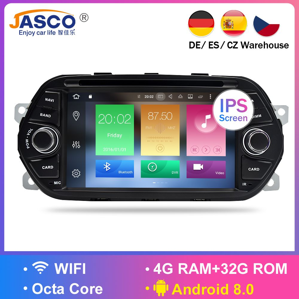Android 9.0 8,0 2G 4G RAM Auto DVD Stereo Steuergerät Für Fiat Tipo Egea 2015 2016 2017 Auto radio GPS Navigation-16G 32G