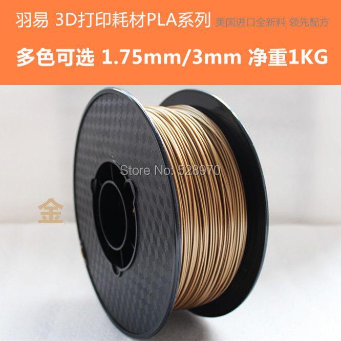 En gros d'or Couleur En Option 3D imprimante filament haute qualité PLA 1.75mm/3mm 1 kg/spool pour MakerBot/RepRap/kossel/Createbot