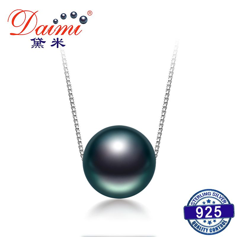 DAIMI On Sale 10-11mm Black Tahitian Pearl Necklace 925 Silver Chain Necklace Single Pearl Pendant Necklace Fine Jewelry