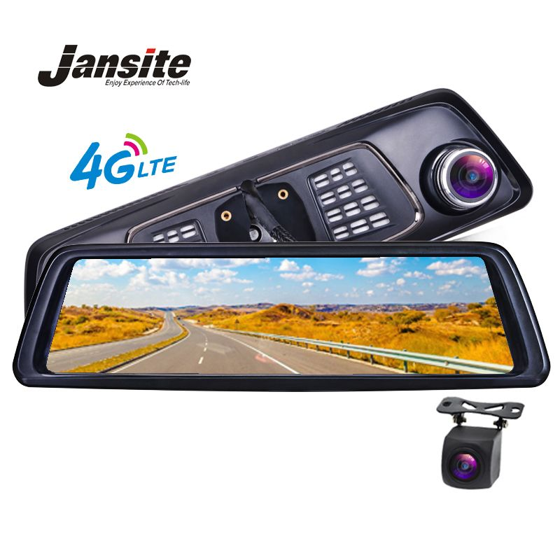 Jansite Car Dvr 10