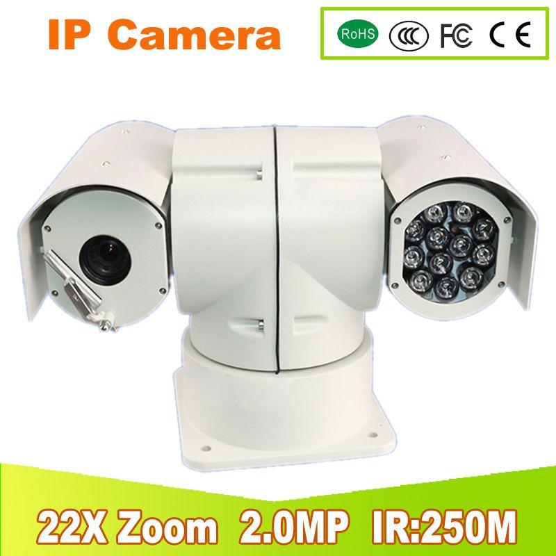 YUNSYE Polizei high speed PTZ kamera 22X zoom 2.0MP INFRAR Wischer IP PTZ Kamera ONVIF 1080 p sicherheit video ptz speed dome