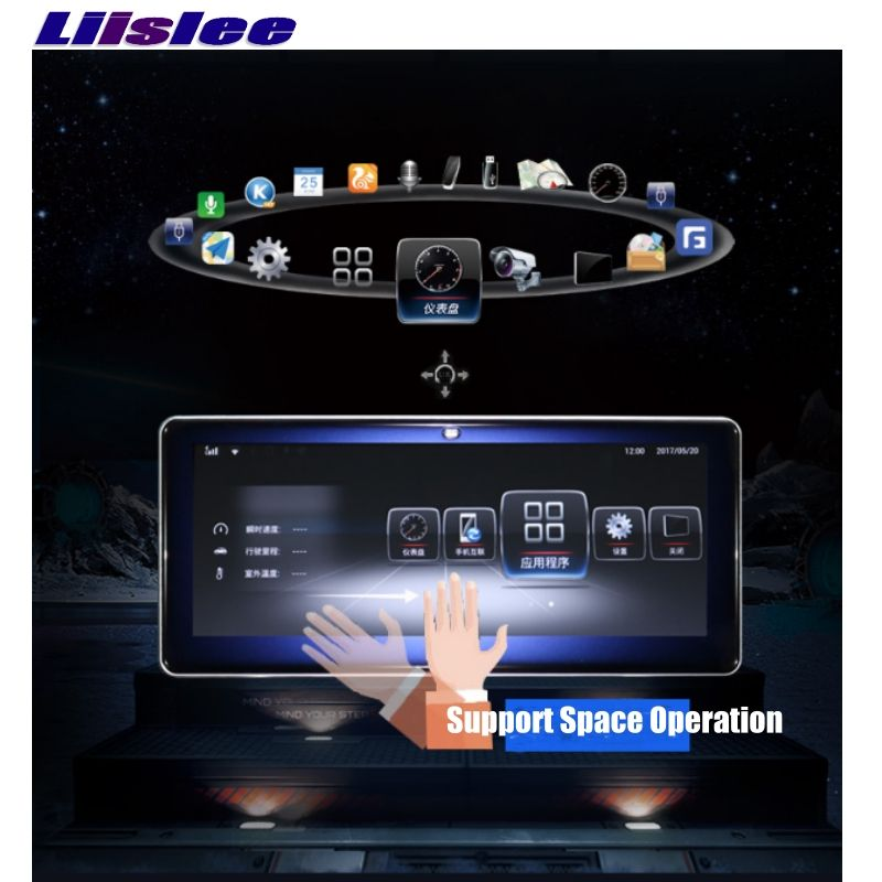 LiisLee Car Multimedia Player NAVI For Mercedes Benz MB E C207 A207 2009~2017 Coupe Original Car Style Radio GPS MAP Navigation