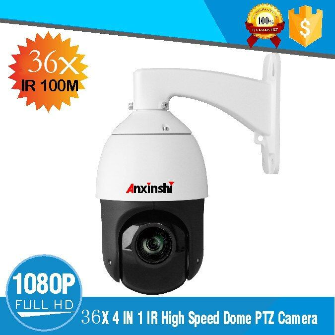 SMD IR night 100M 2MP AHD PTZ Camera Pan/Tilt Zoom PTZ 36X optical Zoom 1080P AHD 100% metal support RS485 IP66 Coax PTZ