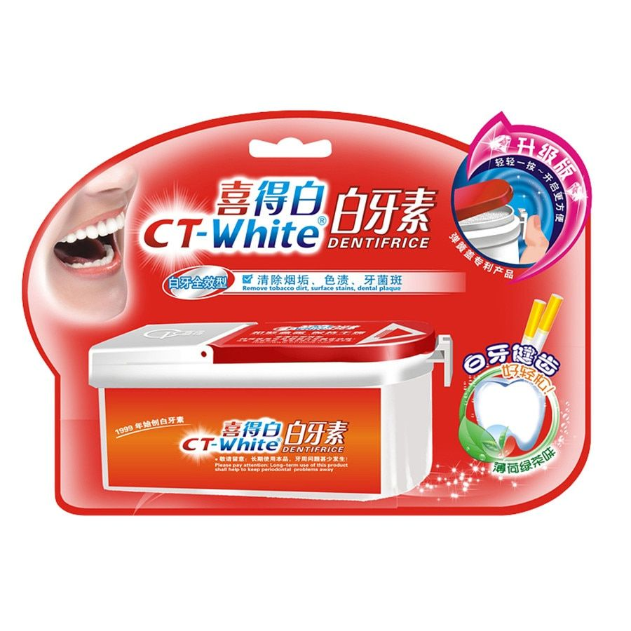 White Teeth Tooth Powder Type Quick Breath Is Pure And Fresh Breath All Teeth Whitening Effect Of White Powder Oral Care