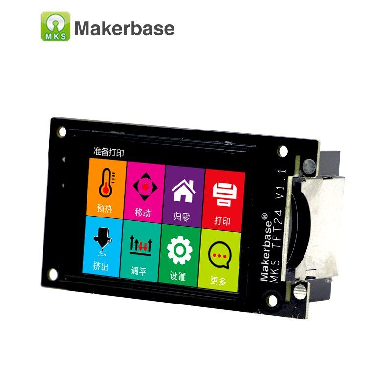 3D Printer lcd splash screen MKS TFT24 touch screen smart controller display support wifi APP Cloud printing multi-language
