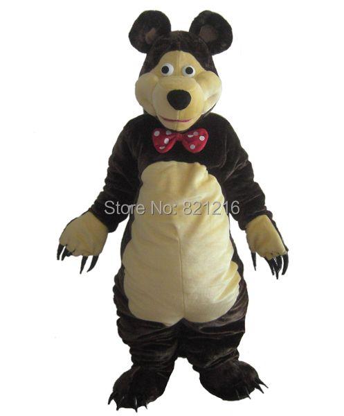 Bär Maskottchen Kostüm Dark Brown Bear Klassische Cartoon Charakter Outfit Anzug für Halloween party-event