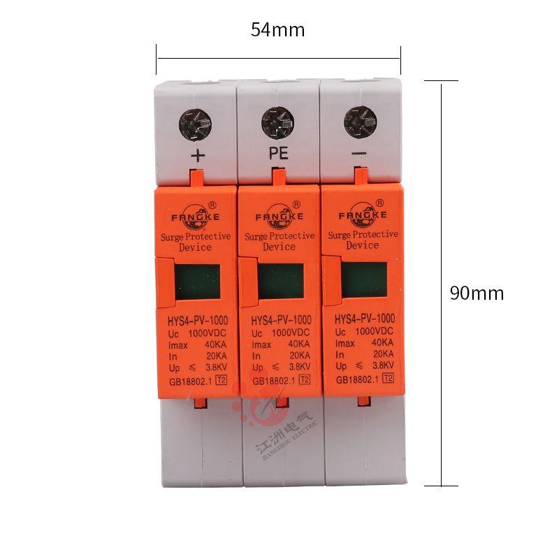SPD DC 1000V 800V 500V 3P 20~40KA HYS4-PV-1000 Surge Protective Device Arrester Low Voltage House 3 Poles Surge Protector
