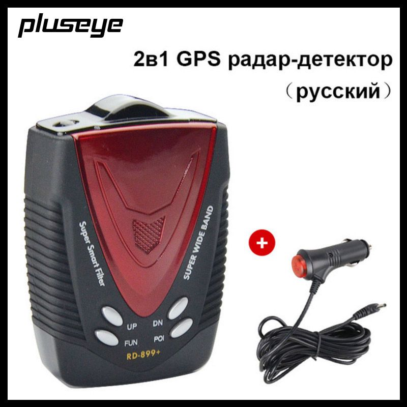 High Sensitive Radar Detector GPS Pre-warning Radar X K Ka Ku Band Car-detector Speed Warning Radar Russian Voice