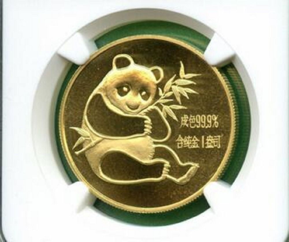 1982 Panda graded MS68 1 try Oz. tungsten coin plated 1.5 grams .999 fine gold