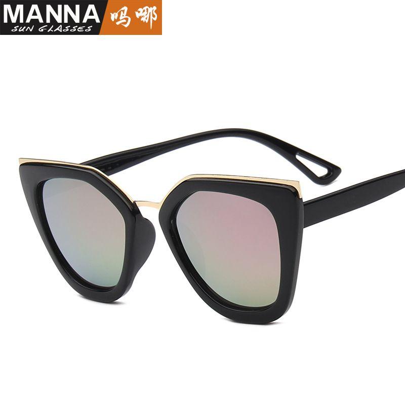 New sunglasses retro color sunglasses European trend color film sunglasses 5026 manufacturers