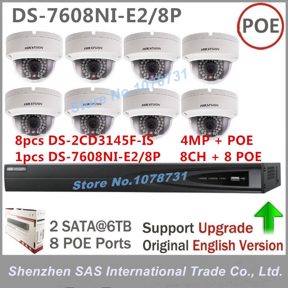 Surveillance Kits 8pcs Hikvision DS-2CD3145F-IS 4MP IP Camera Surveillance Camera+ Hikvision NVR DS-7608NI-E2/8P 8CH 8 ports POE