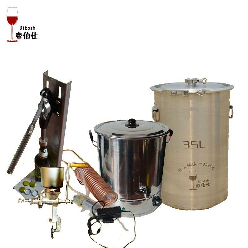 Beer Keg Craft Beer Mash Beer Silinone Stoper Air Lock American Tap Beer Starter Kit Kattle Boiling Pot Mini Brewery