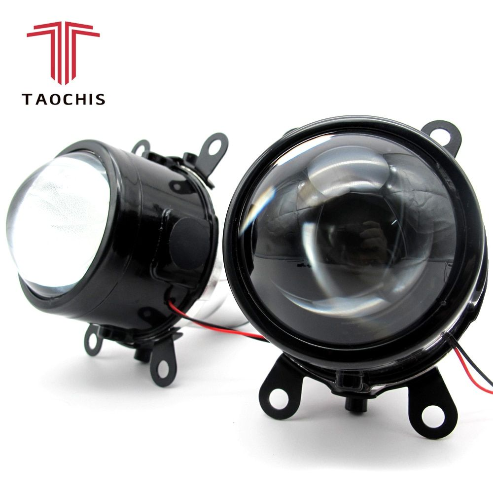 TAOCHIS M6 2.5 inch Bi-Xenon HID Auto Car-Styling Fog Light <font><b>Projector</b></font> Lens Hi/Lo Universal Fog Lamp Car Retrofit H11 Bulbs