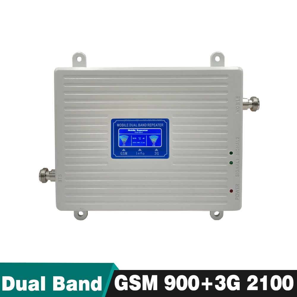 Gain 70dB 2g 3g Dual Band Booster 900 2100 mhz Handy Signal Booster GSM 900 UMTS WCDMA 2100 signal Repeater Cellular Verstärker