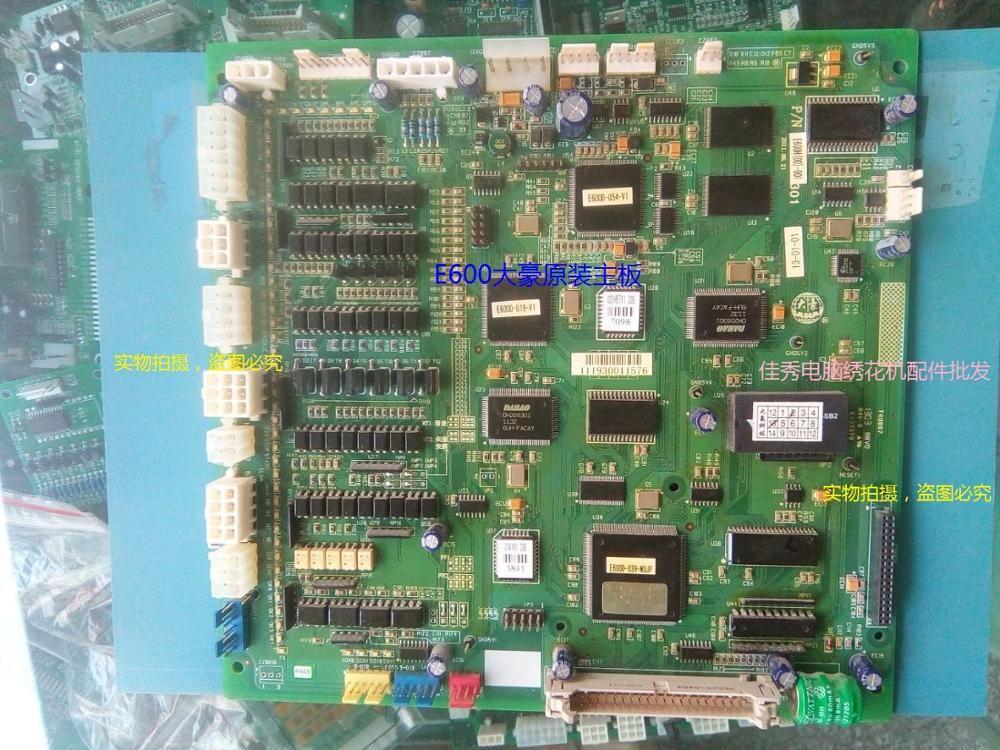 Computer embroidery machine accessories: E600 original motherboard DAHAO 328 computer