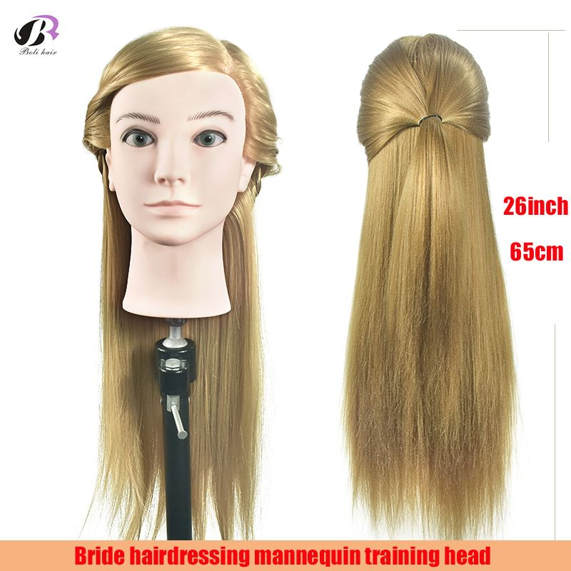 65cm Blonde Long Straight Hair Hairdressing Practicing Manikin Head Hair Styling Training Model Mannequin Dummy Head + Clamp