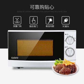 Galanz P70D20P-N9 (W0) micro-ondes four Platine mécanique Multifonction 20L micro-ondes four