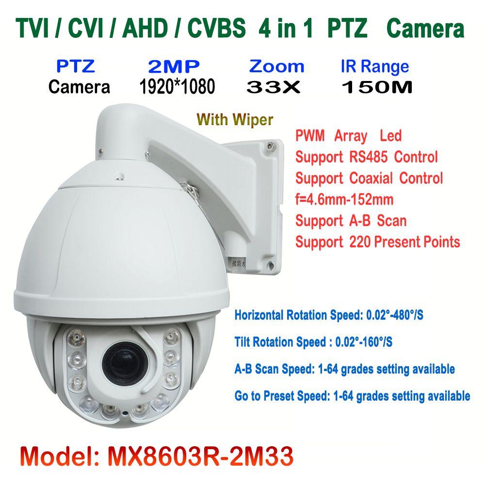 1080P 2.0MP IR PTZ High Speed Dome Camera 360 Rotation AHD/CVI/TVI/CVBS 33x zoom 4.6-152mm Lens IR View Range 150M, With Wiper