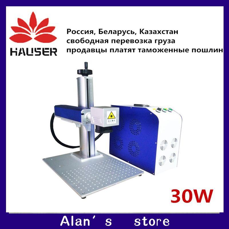 30W split fiber laser marking machine metal marking machine laser engraving machine Nameplate laser marking mach stainless steel