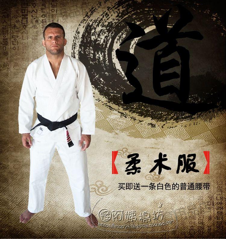Blank BJJ GI Uniform Brazilian Jiu-Jitsu Gi MMA BJJ Gi