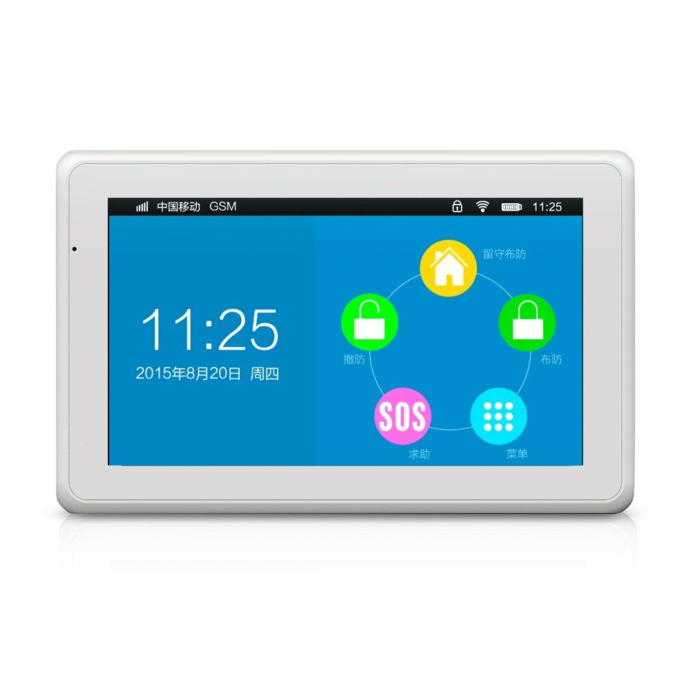 KERUI K7 Touch-screen amazing design 7 Inch TFT Color Display WIFI+ GSM flat table Alarm System kit