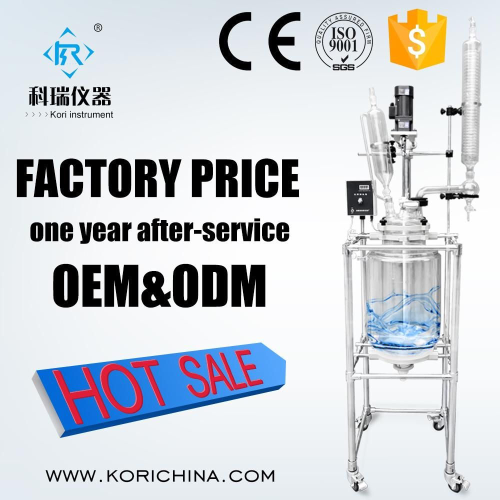 50L Laboratory Double layer Vacuum Jacketed Glass Reactor/ Pilot Jacketed Chemical Reactor/ Continous Stirred Reaction Vessel