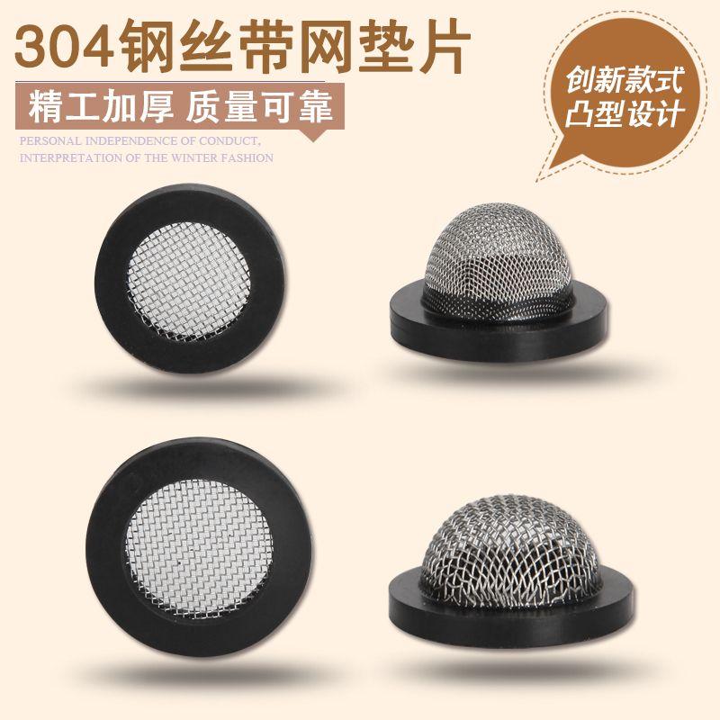 Junta de goma del filtro de acero inoxidable 4 minutos 6 puntos anillo de junta de goma convexo ducha grifo de la ducha