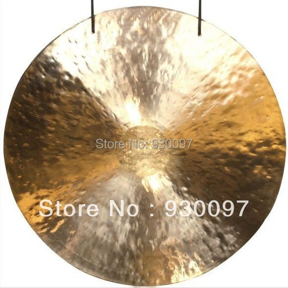 75 cm Chinese Wind Gong