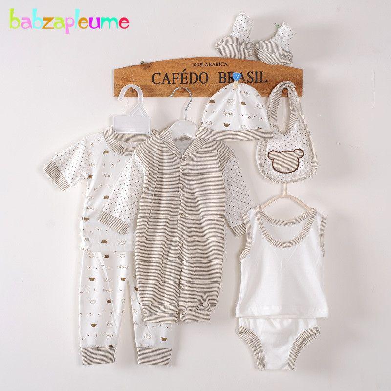 8 pièces/0-3Months/printemps automne nouveau-né bébé survêtement 100% coton enfants vêtements costume unisexe infantile garçons filles vêtements ensemble BC1002