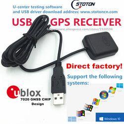 USB Récepteur GPS Module Antenne STOTON GMOUSE Ublox gps chipset 0183 NMEA Sortie USB