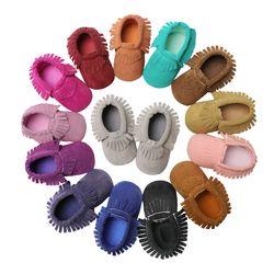 Bébé Mocassins PU En Daim En Cuir Nouveau-Né Marque Bébé Chaussures Mocassins Bebe En Daim En Cuir Bébé Frange Mocassins Non-slip Chaussures