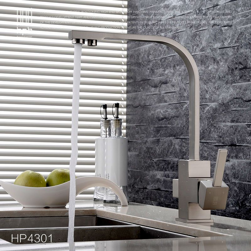 HPB Brass Chrome Brushed Polished Two Functions Kitchen Sink Mixer Faucet 2 Holes Drinking Water Tap torneira HP4301