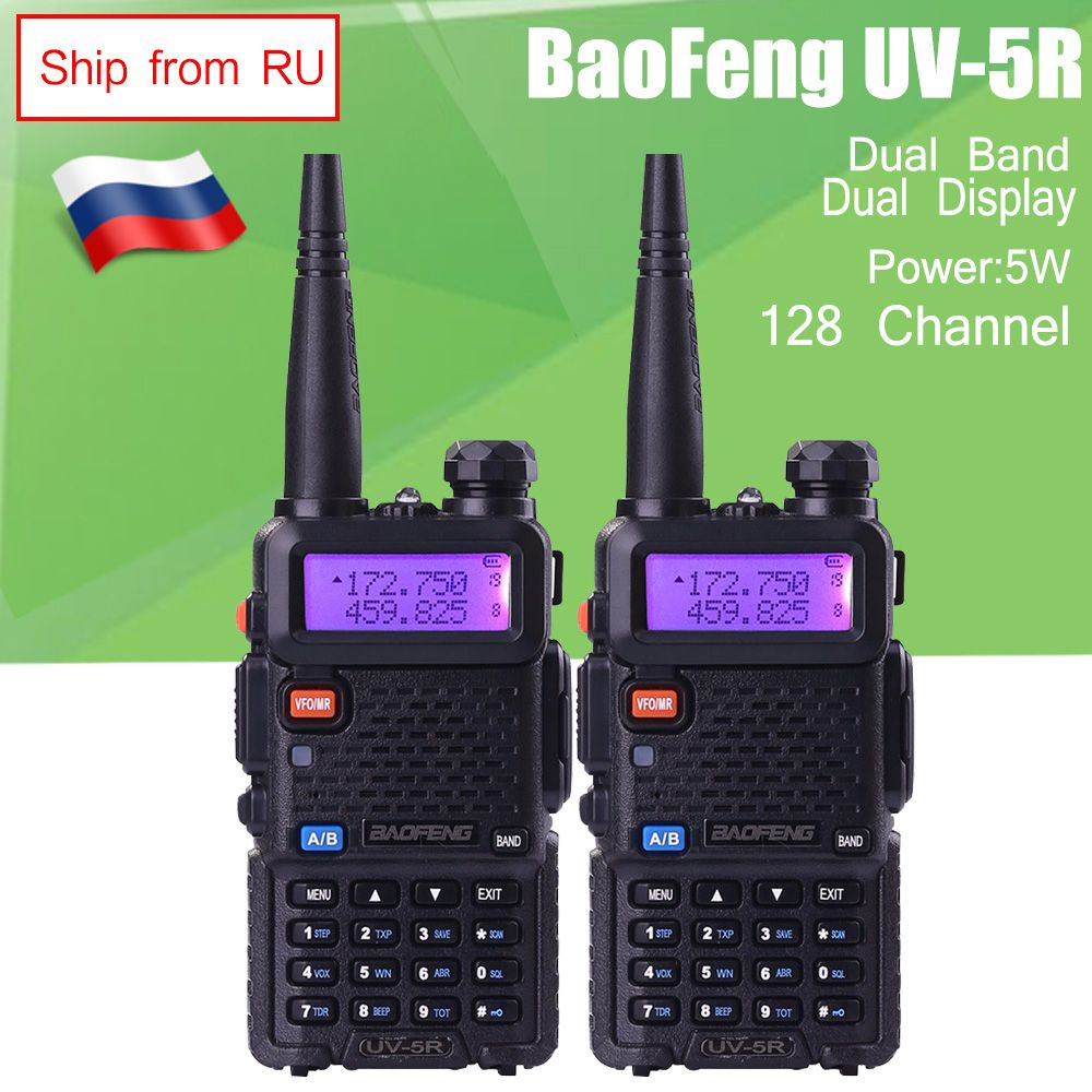2pcs/lot BaoFeng UV5R 5W Dual Band VHF/UHF136-174Mhz&400-520Mhz Portable CB Ham Radio Communicator Walkie Talkie HF Transceiver